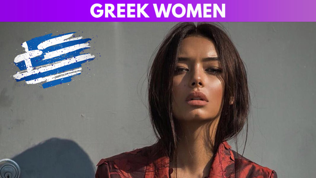 Greek Women Guide