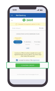 zest-no-cost-emi-step3