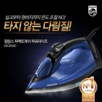 Philips-GC3920-PerfectCare-Steam-iron-220V-2500W-continuous-steam-0-0
