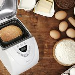 Rosewill-R-BM-01-Ultra-Fast-Programmable-Bread-Maker-2-Pound-0-0
