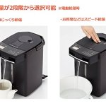TIGER-Steamless-VE-Electric-thermos-3-Liters-Brown-PIM-A300-TJapan-Import-No-Warranty-0-2