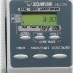 Zojirushi-BBCCX20-Home-Bakery-Supreme-Bread-Machine-0-1
