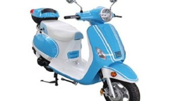 50cc Gas Street Legal Scooter TaoTao ATM50-A1 – Online AUTO