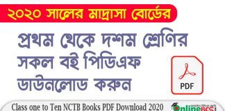 Class one to Ten NCTB Books PDF Download 2020