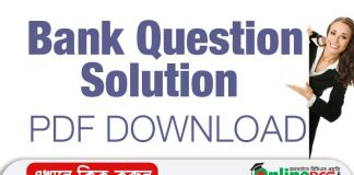All-Bank-Exam-Question-Solution-PDF-Download