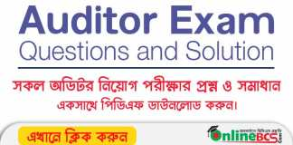 CGDF All Auditor Exam Questions and Solutions PDF Download