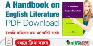 A Handbook on English Literature PDF Download By Sharif Hossoain Ahmad Chowdhury