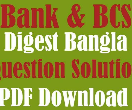 Bank & BCS Digest Bangla Question Solution PDF Download