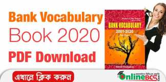 Bank Vocabulary from 2001 to 2020 PDF Download| Recent Publications Book