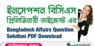 Inception BCS Preliminary Digest Bangladesh Affairs Question Solution PDF Download