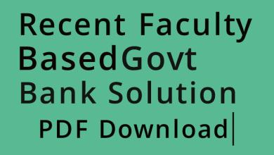 Recent Faculty Based Gov. Bank Solution PDF  Download