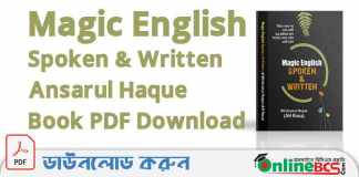 Magic-English-Spoken-&-Written-Ansarul-Haque-Book-PDF-Download