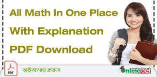 All-Math-In-One-Place-With-Explanation-PDF-Download