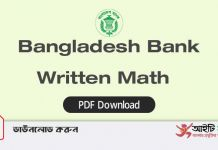 Bangladesh Bank Written Math PDF Download