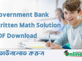 Government-Bank-Written-Math-Solution-PDF-Download