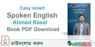 Easy smart Spoken English Ahmed Rasel Book PDF Download