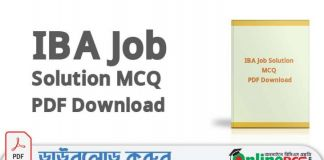 IBA Job Solution MCQ PDF Download