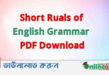 Short Ruals of English Grammar PDF Download