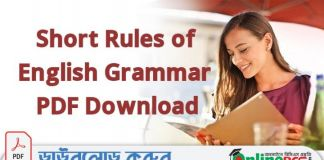 Short Rules of English Grammar PDF Download