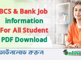 BCS-&-Bank-Job-information-For-All-Student-PDF-Download