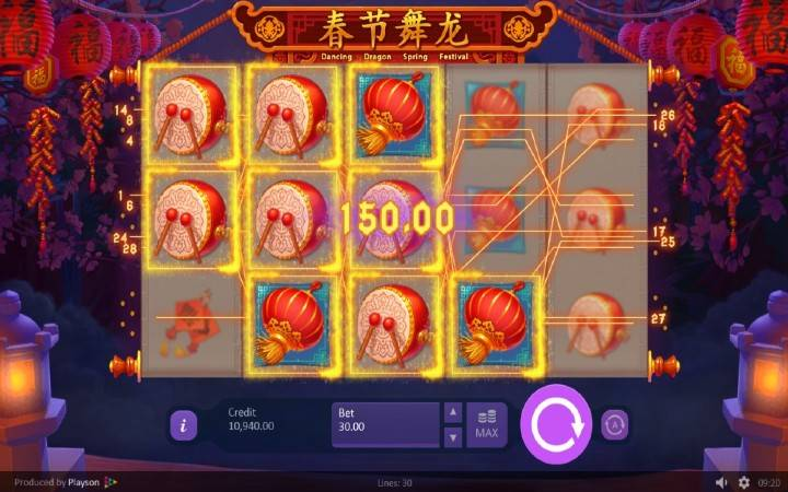 Bonus Casino, Balkan Casino
