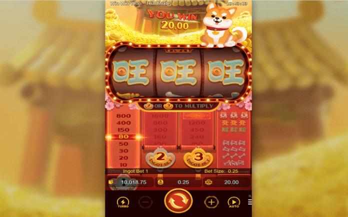 Win Win Won slot-tabla slota-isplatne vrednosti dobitnih kombinacija