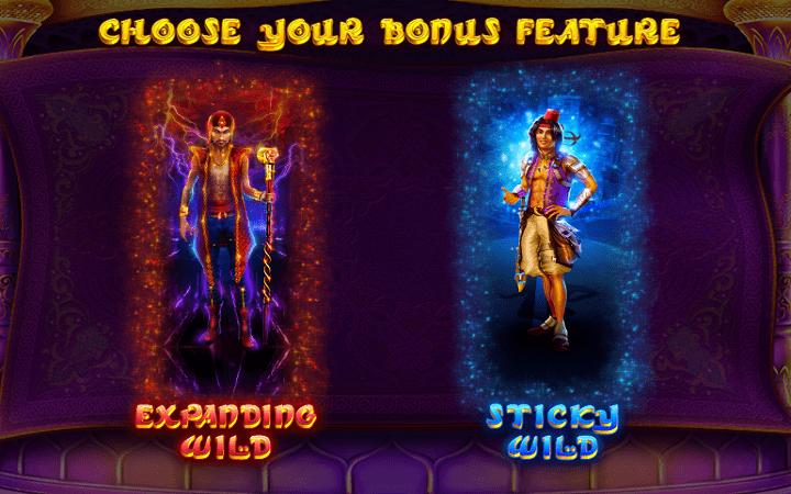 Azrabah Wishes, GameArt, Online Casino Bonus