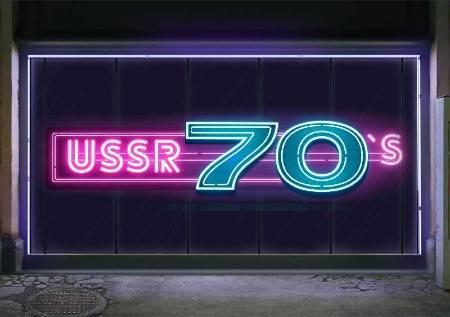 USSR Seventies – hladni rat i kazino obračun