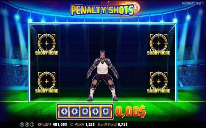 Šutiranje penala-online casino bonus-the champions-pragmatic play