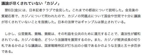 青梅、渋谷、久我山を視察・訪問---今日から第2回都議会定例会へ_(現代ビジネス)_-_Yahoo_ニュース