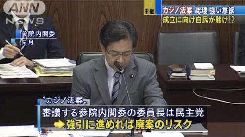 カジノ合法化を「成長戦略の目玉」に…安倍総理_テレビ朝日系(ANN)__-_Yahoo_ニュース 5