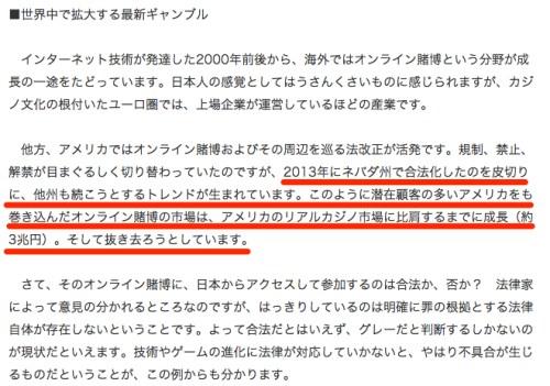 どこまでが合法でどこからが違法? 日本における賭博の位置づけを整理してみる_(MONEYzine)_-_Yahoo_ニュース