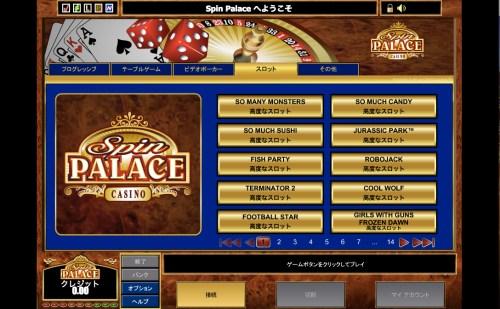 Spin_Palace_Japanese_Flash_Casino_と_オンラインカジノ_-__1000フリー_-_安全なオンラインカジノゲーム