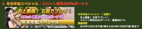 オンラインカジノ最強プロモーションのワイルドジャングルカジノのプロモーション