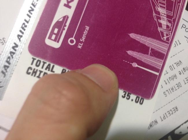 KLSentral料金カード