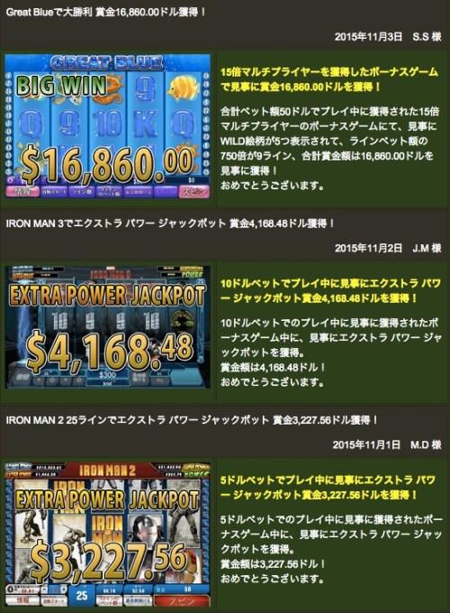 ワイルドジャングルカジノ_-_高額賞金オンラインカジノジャックポット最新情報 5