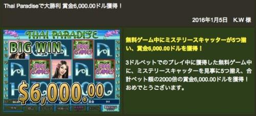 ワイルドジャングルカジノ_-_高額賞金オンラインカジノジャックポット最新情報