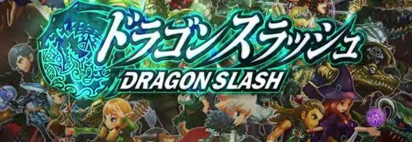 dragonslash