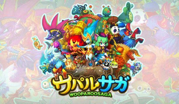 wooparoosaga