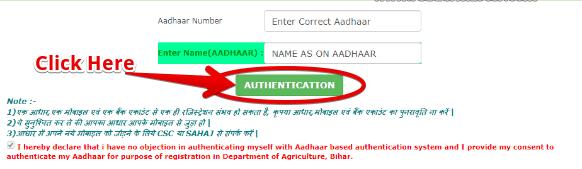 Bihar Agriculture Department