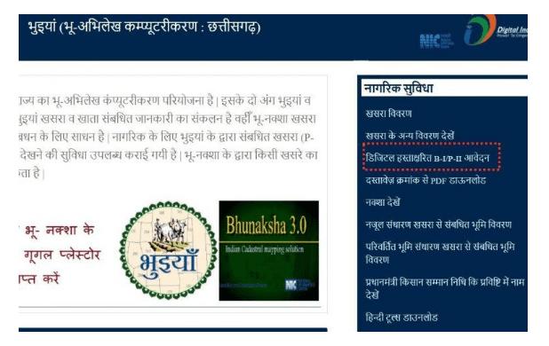 chattisgarh khasra khatoni report
