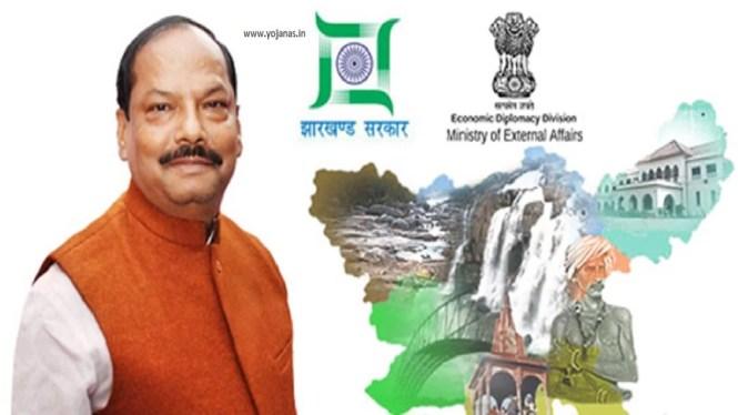 Jharkhand CM Health Insurance Scheme