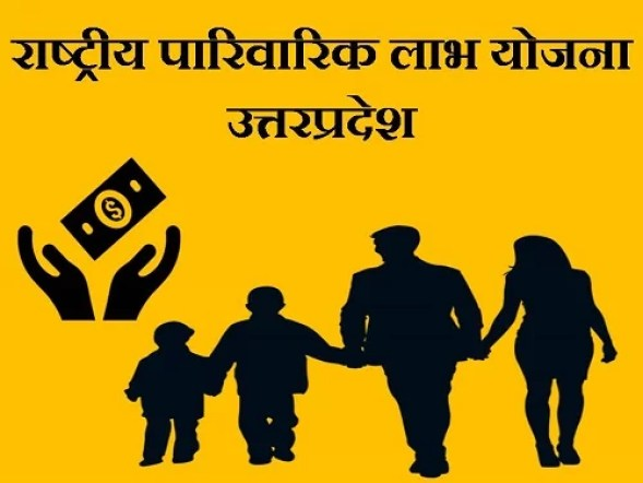 National Family Benefit Scheme