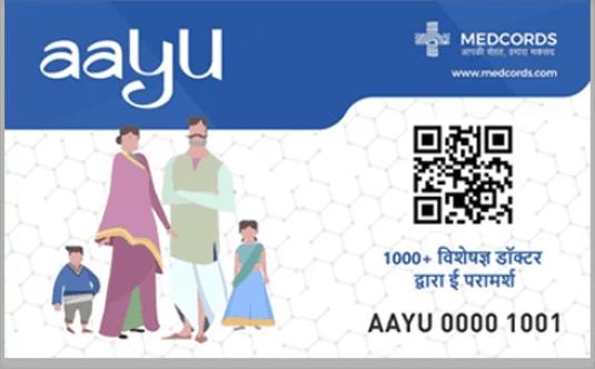 Aayu Card Apply Online