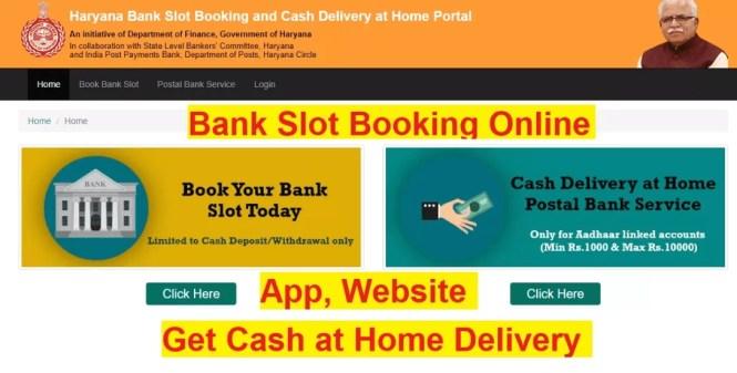 Haryana Bank Slot Booking and Cash Delivery at Home Portal 2020