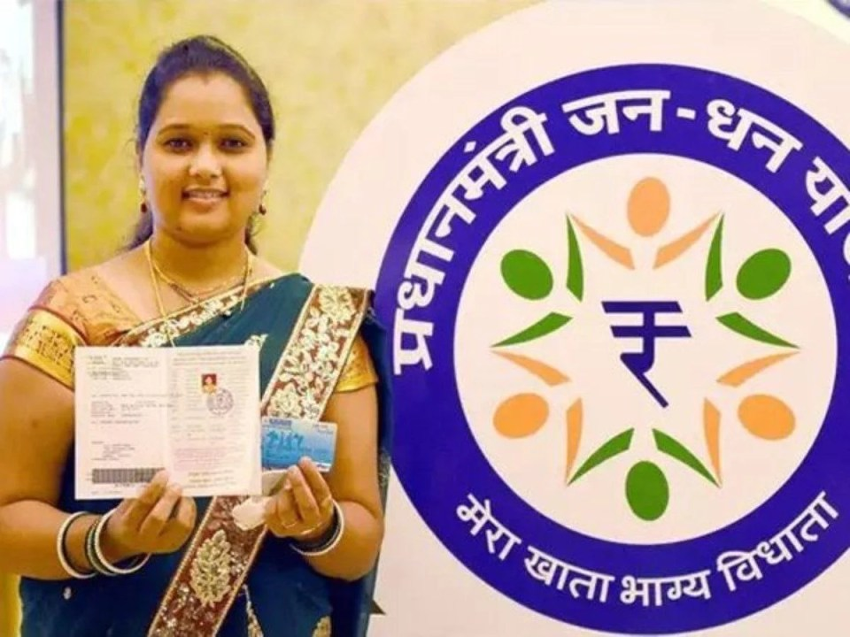 Jan Dhan Bank Account Apply Online Step by Step