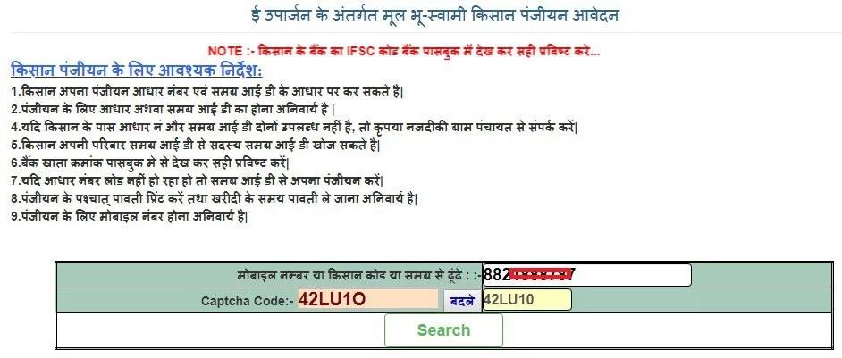MP e-Uparjan Portal
