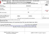 RRB-NTPC-Exam-Admit-Card-2020-News