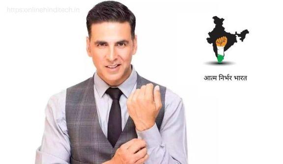 FauG Game Kya hai in Hindi