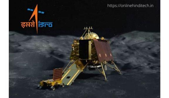 ISRO Ka Agla Mission in Hindi Chandrayaan 3